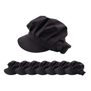 Maifunn 衛生キャップ 8枚セット 帽子 キッチン 衛生帽 給食帽 料理 飲食 工場 割烹 業務用 髪 コットン ハーフネット 男女兼用 ブラッ rtmy-rtmy-rtmy