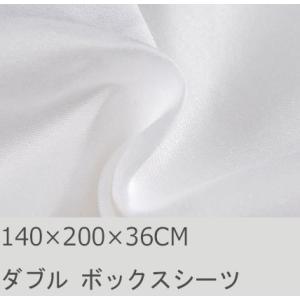 - 高級エジプト超長綿100%, 500スレッドカウント(TC) 高密度で希少な80番手極細糸。 サ...