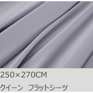 - 高級エジプト超長綿100%, 500スレッドカウント(TC) 高密度で希少な80番手極細糸。  ...