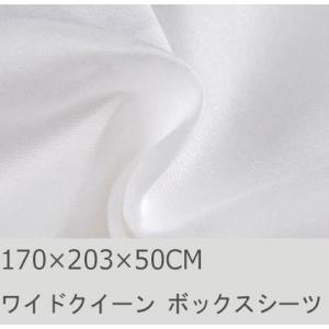 R.T. Home - 高級エジプト超長綿(エジプト綿)ホテル品質ボックスシーツ クイーン ロング ...