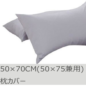 R.T. Home - 高級エジプト超長綿(エジプト綿)ホテル品質 枕カバー 50×70CM(枕カバ...