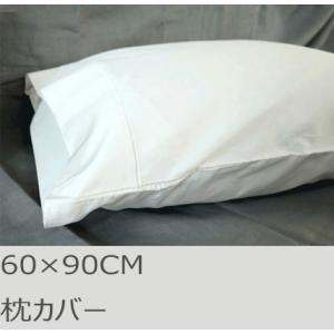 - 高級エジプト超長綿100%, 500スレッドカウント(TC) 高密度で希少な80番手極細糸。摩擦...