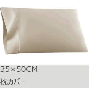 - 高級エジプト超長綿100%, 500スレッドカウント(TC)。高密度、希少な80番手極細糸。摩擦...