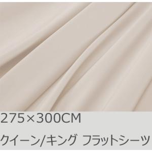 - 高級エジプト超長綿100%, 500スレッドカウント(TC)。高密度で希少な80番手極細糸。  ...