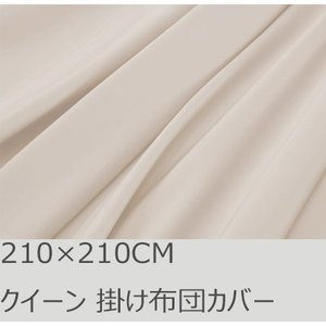 - 高級エジプト超長綿100%, 500スレッドカウント(TC) 高密度で希少な80番手極細糸。繰り...