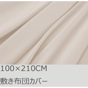 - 高密度高級エジプト超長綿100%, 500スレッドカウント(TC) 高密度で希少な80番手極細糸...