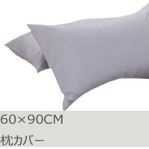 R.T. Home - 高級エジプト超長綿(エジプト綿)ホテル品質 枕カバー 60×90CM 封筒式...
