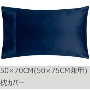 R.T. Home - 高級エジプト超長綿(エジプト綿)ホテル品質 枕カバー 50×70 (枕カバー...