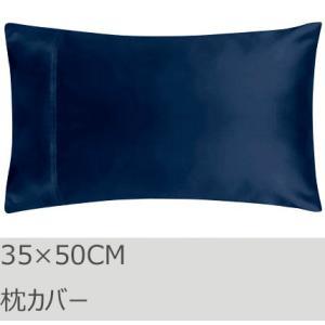 R.T. Home - 高級エジプト超長綿(エジプト綿)ホテル品質 枕カバー 35×50CM 500...