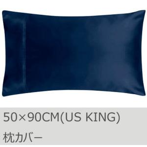 R.T. Home - 高級エジプト超長綿(エジプト綿)ホテル品質 枕カバー 50×90(US KI...