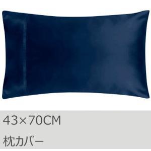 R.T. Home - 高級エジプト超長綿(エジプト綿)ホテル品質 枕カバー 43×70 封筒式50...