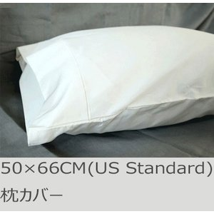 R.T. Home - 高級エジプト超長綿(エジプト綿)ホテル品質 枕カバー 50×66CM(US ...
