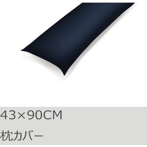 R.T. Home - 高級エジプト超長綿(エジプト綿)ホテル品質 枕カバー 43×90 封筒式50...