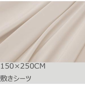 - 高級エジプト超長綿100%, 500スレッドカウント(TC)   - 高密度で希少な80番手極細...