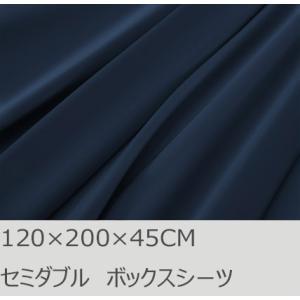 - 高級エジプト超長綿100%, 500スレッドカウント(TC) 高密度で希少な80番手極細糸。 -...