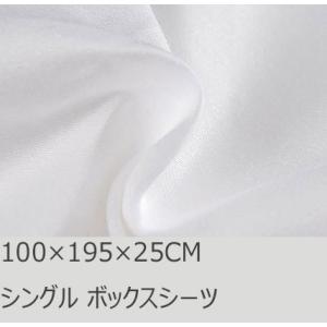 R.T. Home - 高級エジプト超長綿(エジプト綿)ホテル品質 ボックスシーツ シングル(ボック...
