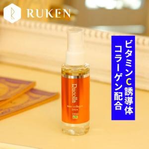 ルコラ保湿化粧水 コスメ けしょうすい ビタミンC誘導体 コラーゲン 100ml 乾燥肌 敏感肌 低刺激 collagen