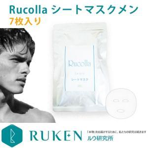 メンズコスメ シートマスク メンズ 7枚入 シートパック 人気 日本製 メンズマスク マスク 美白 化粧水 コラーゲン ヒアルロン酸 MEN  男 男性