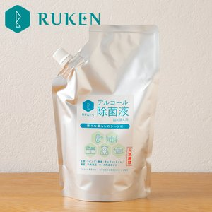 アルコール 70% 消毒液 手指 消毒 除菌 詰め替え用 400ml アルコール消毒 アルコール除菌液 エタノール消毒 日本製の画像