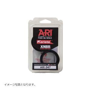 ariete アリート アリエテ フォークオイルシール φ43 [43x55x9.5/10.5] GSX1300R 99-13/XJR1300 98-05 rubbermark