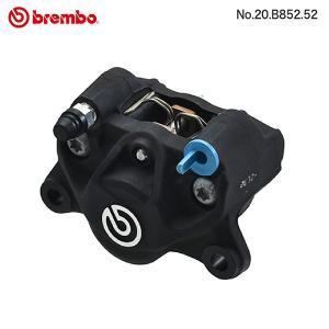 ブレンボ 2ピストンキャリパー 新カニ ブラック 34mm キャスティング 84mmピッチ 20.6951.22の後継品 brembo 20.B852.52|rubbermark