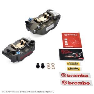 ラジアルマウント ブレンボ ラジアル 108mm アルミ 4ピストン キャリパーセット CNC削り出し 左右セット 30mm 34mm ハードアノダイズド HPK brembo 220.A016.10|rubbermark
