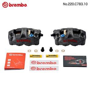 ブレンボ ラジアル キャリパーキットGP4-RS チタンカラー 取付ピッチ 108mm brembo 220.C783.10|rubbermark