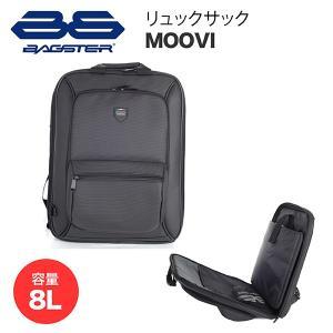BAGSTER リュックサック MOOVI  ノートパソコン PC バッグパック ブラック 8L  バグスター 5876|rubbermark