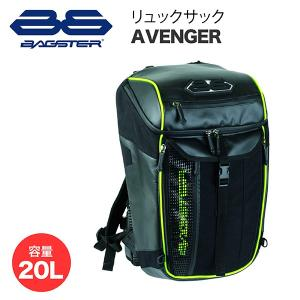 BAGSTER リュックサック AVENGER バッグパック アベンジャー ブラック/ネオンイエロー 20L  バグスター XSD050|rubbermark