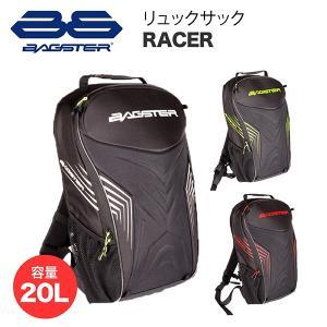 BAGSTER リュックサック RACER バッグパック レーサー  20L  バグスター XSD181|rubbermark