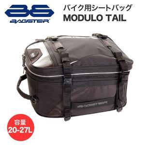 BAGSTER シートバッグ モジューロテール 積載容量可変 20L-27L MODULO TAIL バグスター ブラック XSS040 rubbermark