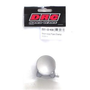ディーアールシー ステンレス マフラークランプ 40-43mm|rubbermark
