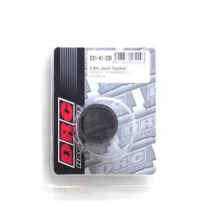 ディーアールシー EXジョイントガスケット KLX125/150|rubbermark