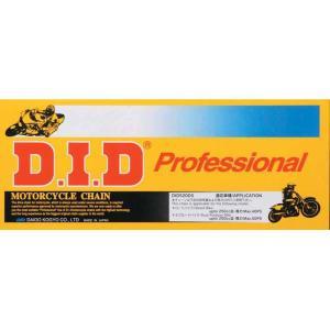 ディーアイディー チェーン 420DS 100L rubbermark