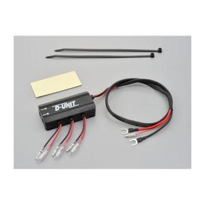 ヒューズ電源 デイトナ USB アクセサリー電源 ユニット D-UNIT|rubbermark