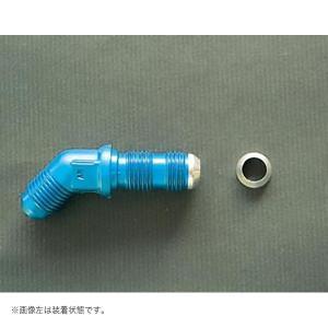 アールズ コニカルシール        4ケイリ #6|rubbermark