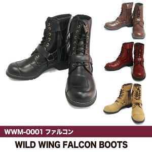 WILD WING ファルコン 本革 メンズ ライディングブーツ エンジニアブーツ バイクブーツ  リングブーツ ワイルドウィング 【取寄せ】 WWM-0001 |rubbermark