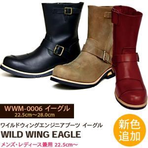 WILD WING イーグル 本革 メンズ レディース ライディングブーツ エンジニアブーツ バイクブーツ  ワイルドウィング  WWM-0006|rubbermark