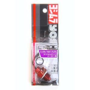 ヨシムラ NEWマルチテンプセンサー Bタイプ M16-P1.5|rubbermark