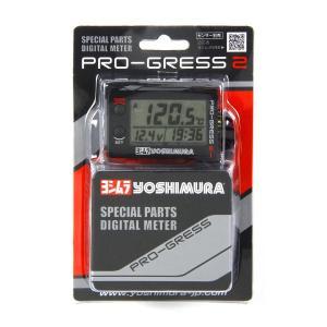 ヨシムラ PRO-GRESS2 マルチテンプメーター テンプ・ボルトメーター・時計|rubbermark