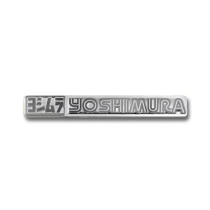 ヨシムラ YOSHIMURAアルミロゴプレート|rubbermark