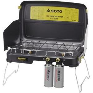 SOTO ST-525 ハイパワー2バーナー スタンダードモデル カセットガス方式 ガスコンロ 2口...
