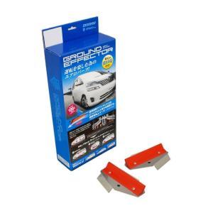 ディーキャトロ 4リン グランドエフェクターGE2 200系ハイエース 2/4WD KDH/TRH/GDH200|rubbermark