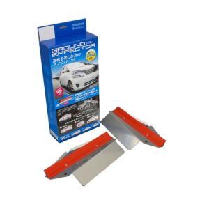 ディーキャトロ 4リン グランドエフェクターGE1 200系ハイエース 2WD KDH/TRH/GDH200|rubbermark