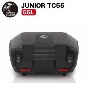 ヘプコアンドベッカー JUNIOR トップケース 55 55L ブラック rubbermark