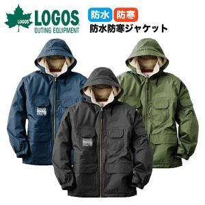 LOGOS ロゴス フード付き 防水防寒ジャケット フォード ミリタリー アウトドア 釣り 屋外作業 30504|rubbermark