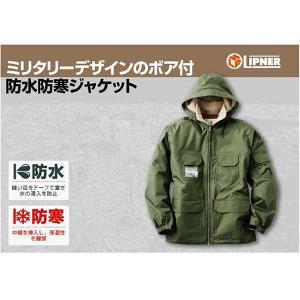 LOGOS ロゴス フード付き 防水防寒ジャケット フォード ミリタリー アウトドア 釣り 屋外作業 30504|rubbermark|02