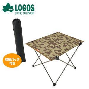 ロゴス LOGOS エアライト トレックテーブル 軽量 rubbermark