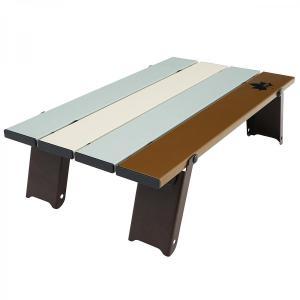 ロゴス LOGOS Life ロール膳テーブル(ヴィンテージ)
