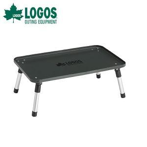 ロゴス ハードマイテーブル・ワイド